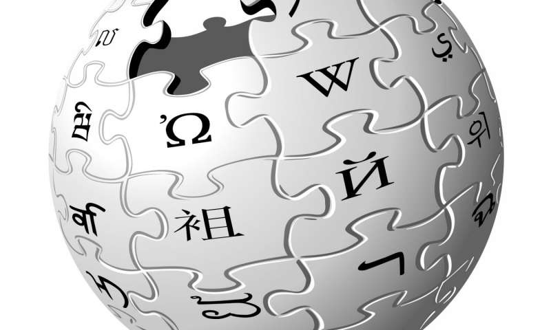 create a wikipedia page for yourself